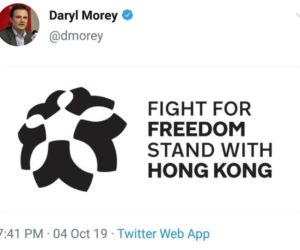 How the Hong Kong protests are affecting your life in the U.S.